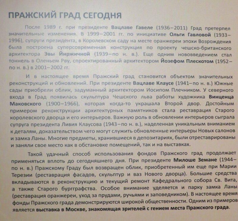https://img-fotki.yandex.ru/get/4710/140132613.675/0_23b217_7183ac85_XL.jpg