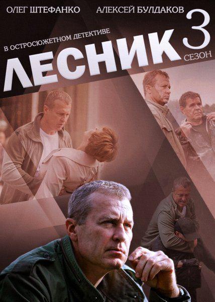 Новости пенсионной системе россия