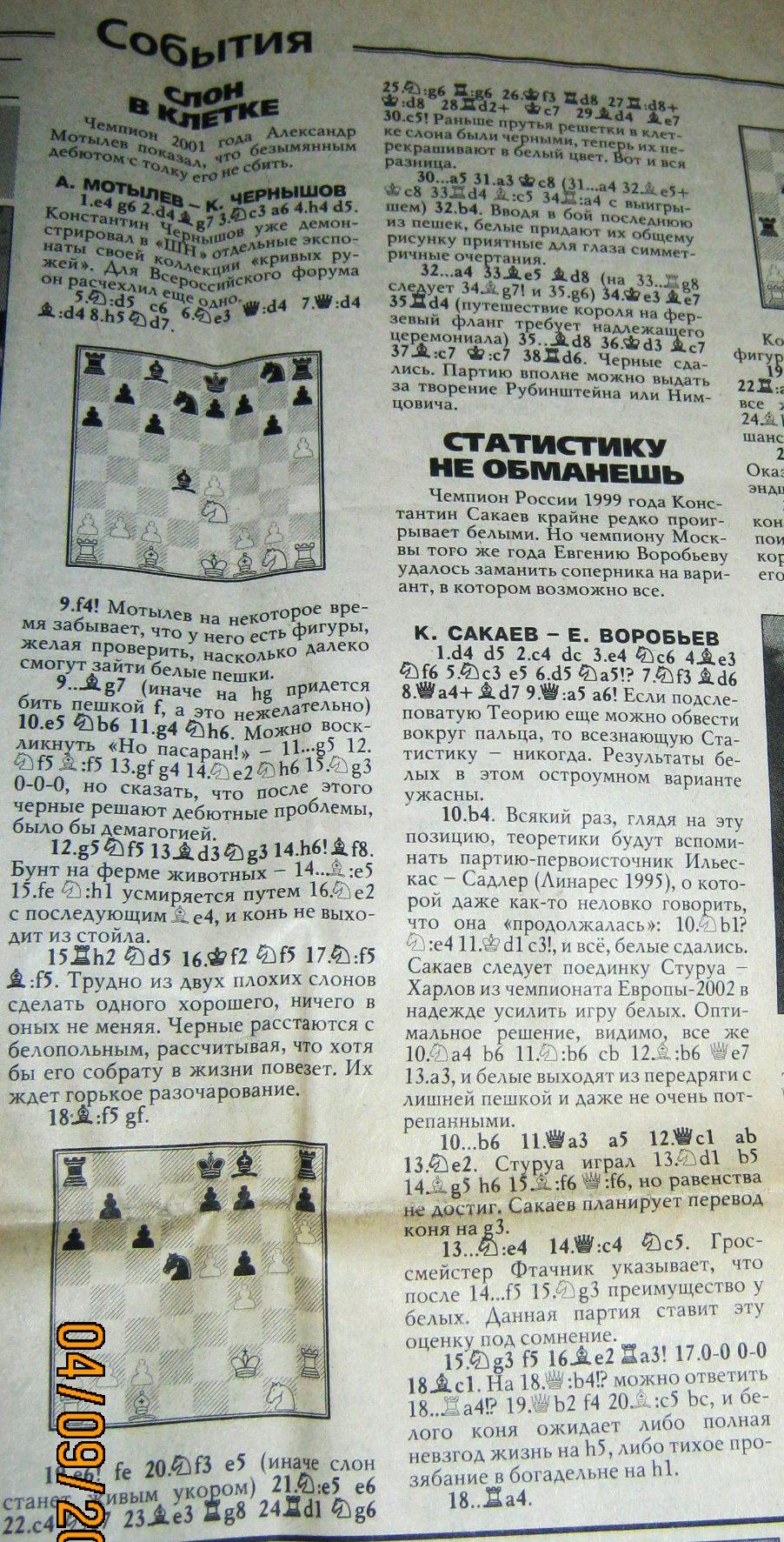 http://img-fotki.yandex.ru/get/4710/236155452.0/0_136d1d_8cac1f47_orig.jpg