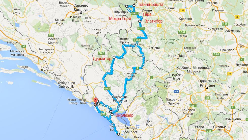 Путешествие на Балканы. Карта маршрута