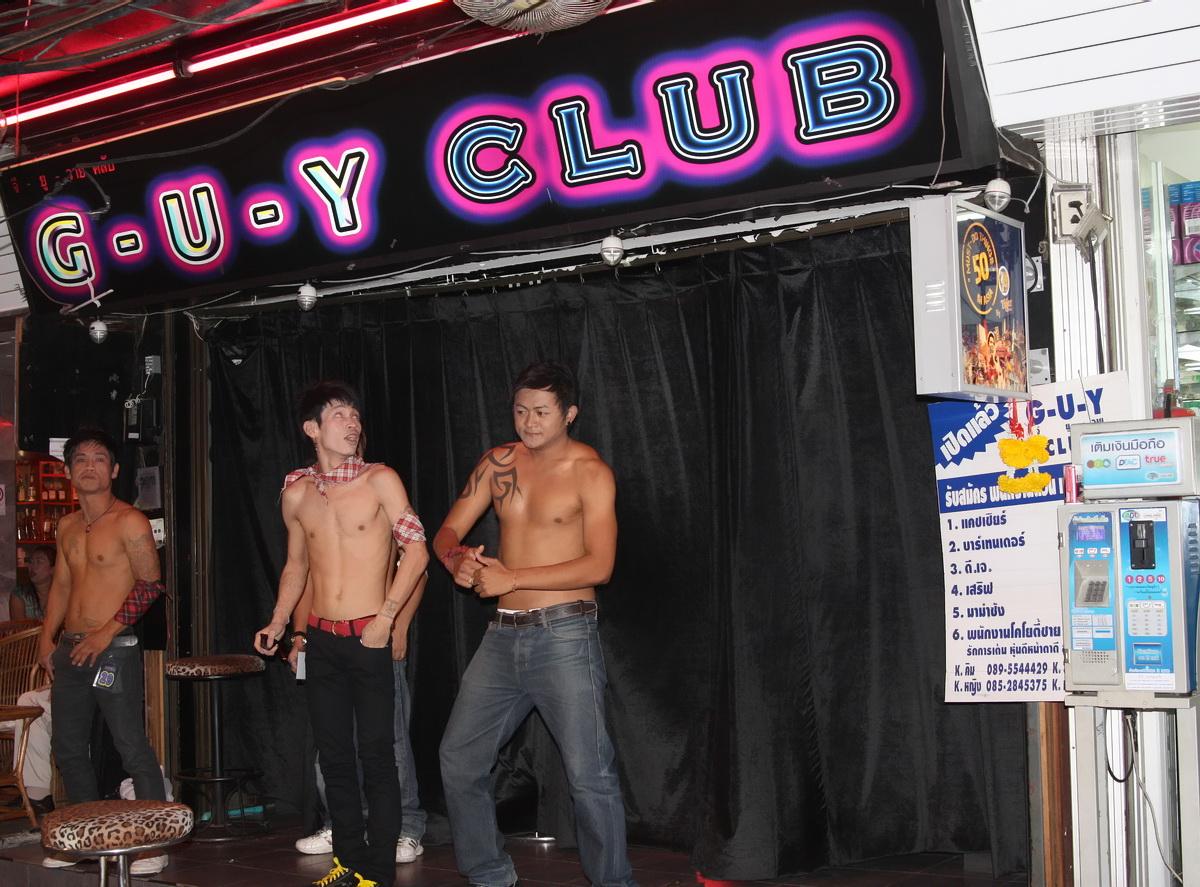 Гей клуб