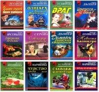 Аудиокнига Сборник произведений: Русский бестселлер. 590 книг (1995-февраль/2011)