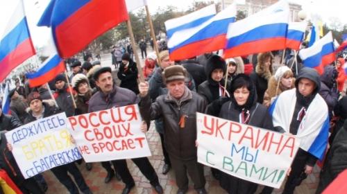 Россиянам хватило расширения границ