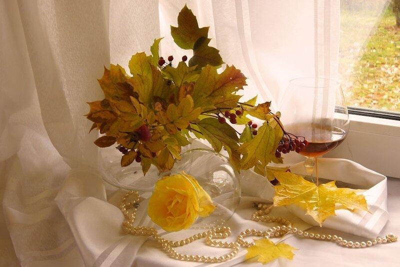 Натюрморты с осенними листьями