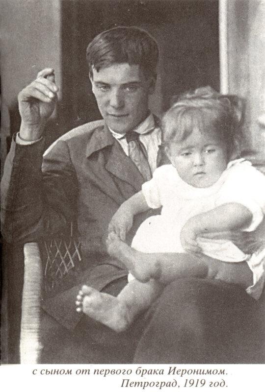 Капица с сыном 1919 г.jpg
