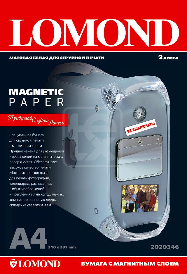 LOMOND Magnetic Paper, matt– материал для изготовления магнитных стикеров