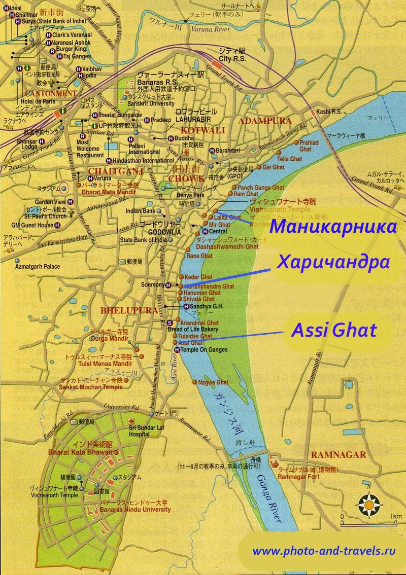 Карта расположения гхатов в Варанаси. Отзывы туристов о самостоятельном путешествии по Индии.