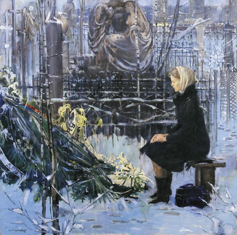 Ю. И. Пименов. Сумерки, 1966.