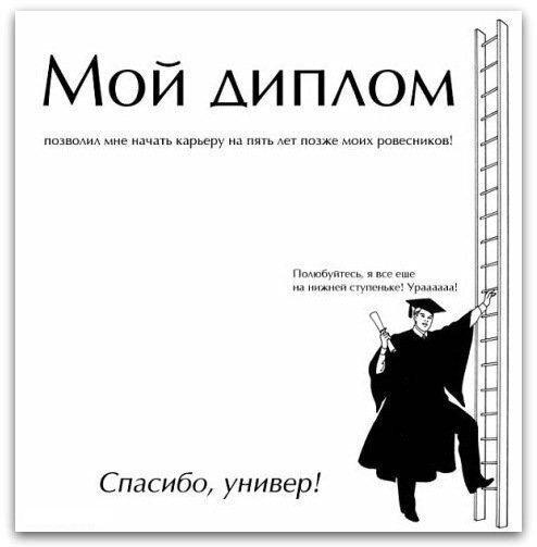 http://img-fotki.yandex.ru/get/4710/51459532.4a/0_7a503_ff742c55_XL