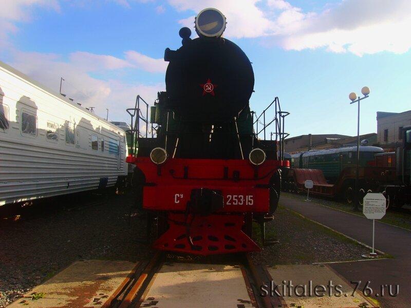 паровоз С235