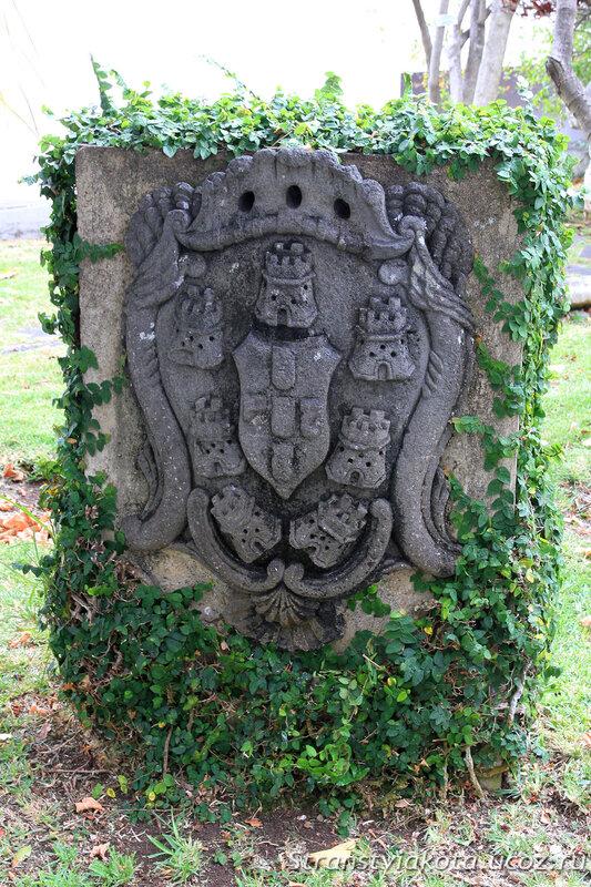 Мадейра, Quinta das Cruzes