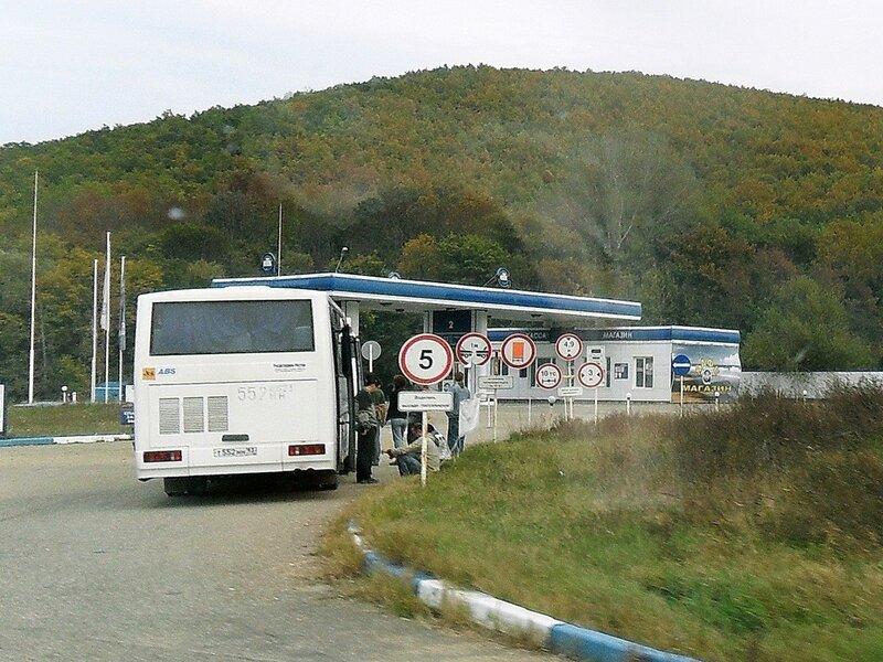 Дорога домой, октябрь 2011