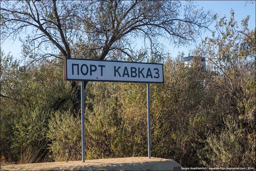 Паром в Крым