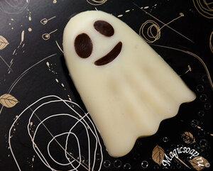 Неделя Хеллоуина, день 3: тыквы и космические привидения - масляные плитки для тела!
