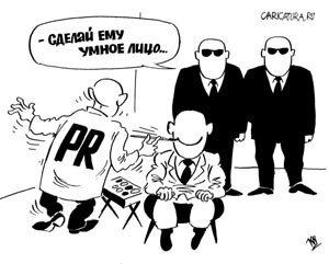 Почему выборы в России не нужны и даже вредны - то же Приморье тому пример...