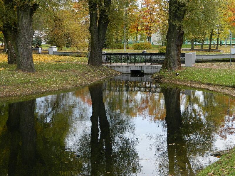 Осенняя погода