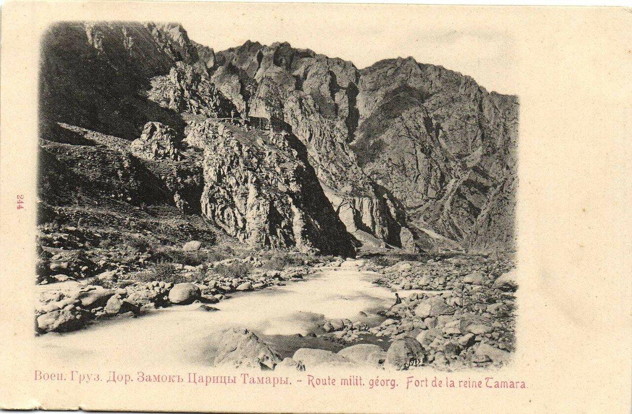 Тамара царица грузии