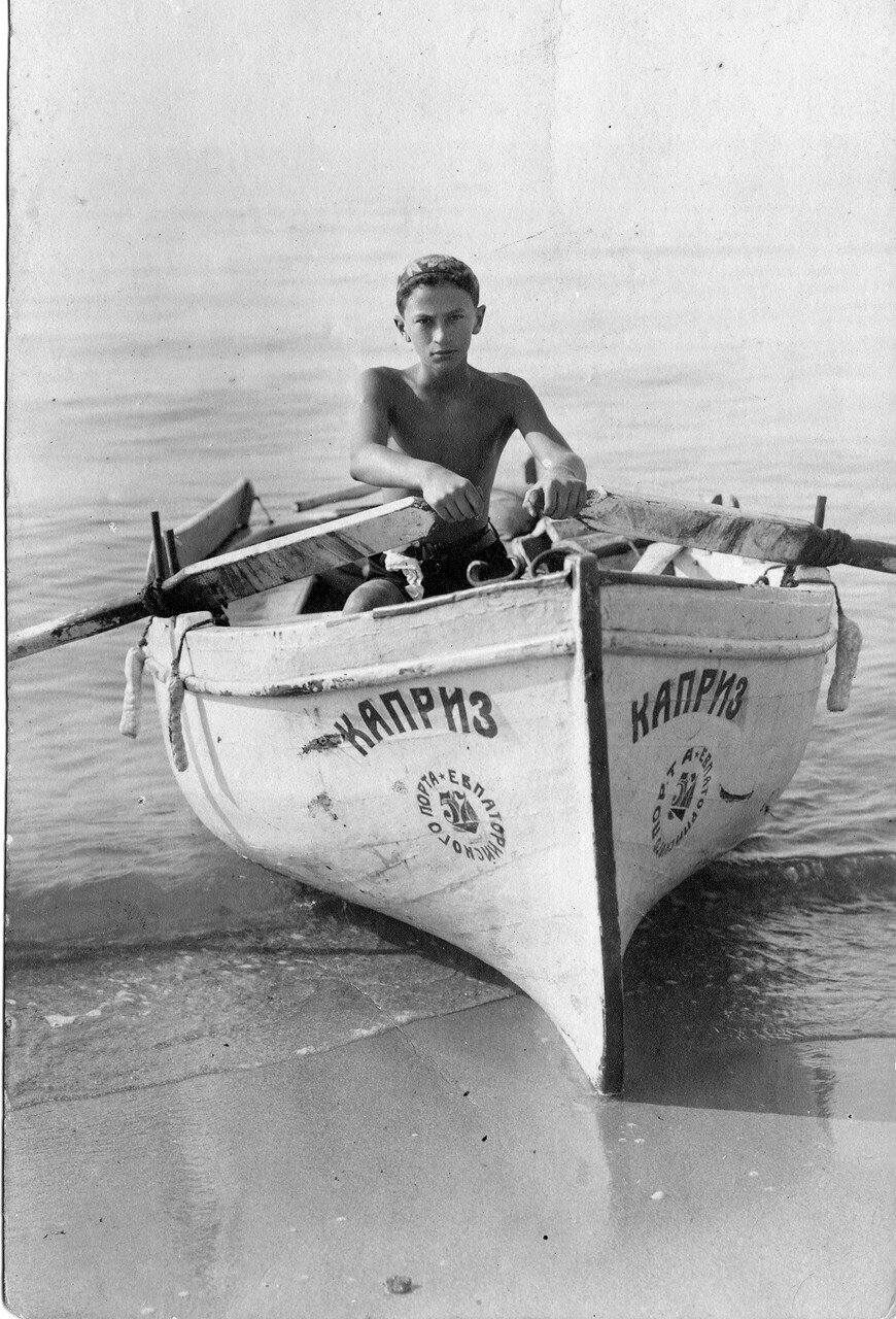1925. Абрам Лясс. Евпатория