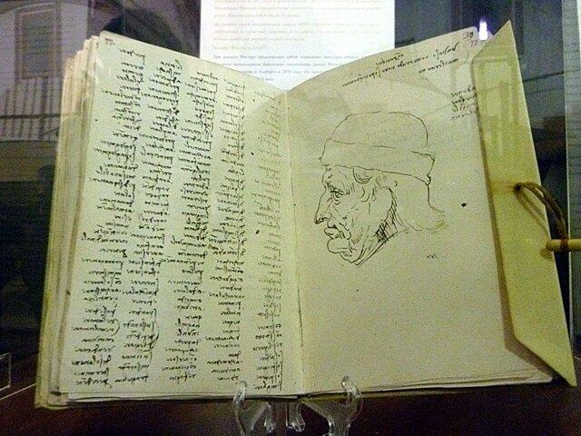 Кодекс Фостера -1