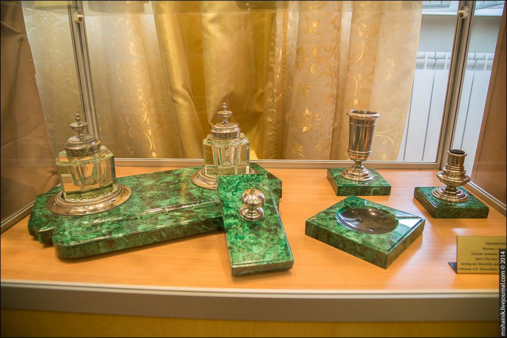 Малахитовая сокровищница России - 200 лет со дня открытия малахита