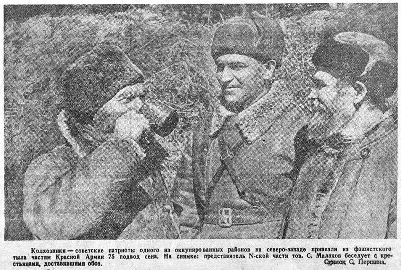 «Красная звезда», 30 апреля 1942 года, как русские немцев били, потери немцев на Восточном фронте, красноармеец, Красная Армия, смерть немецким оккупантам