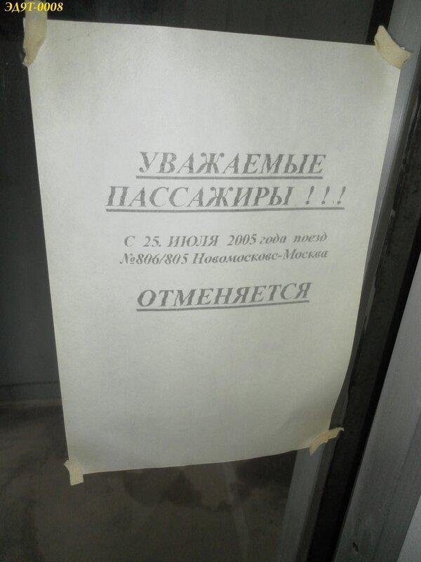 http://img-fotki.yandex.ru/get/4711/112375805.2c/0_65f73_2d23c89f_XL.jpg