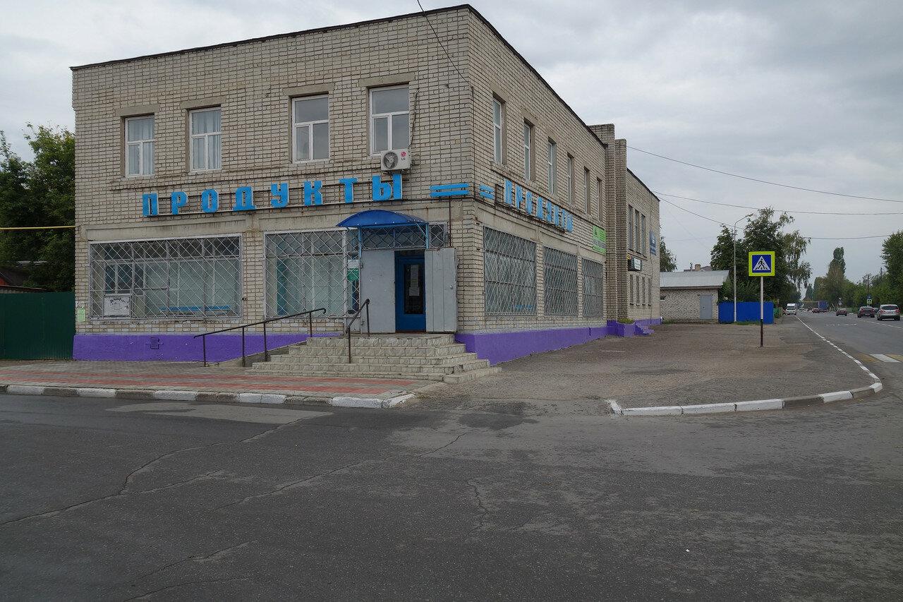 старый магазин 'Продукты'