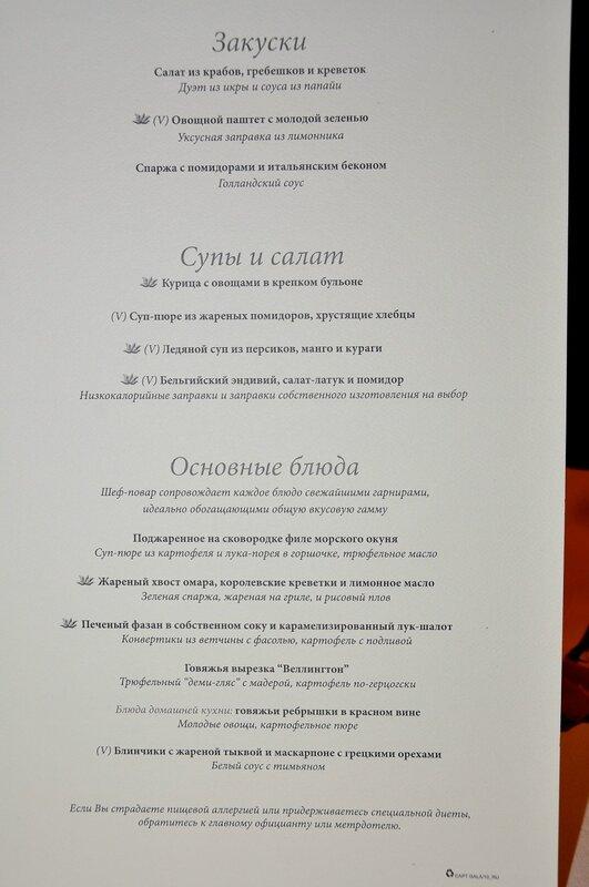 http://img-fotki.yandex.ru/get/4711/118405408.58/0_6ec89_53f0af9f_XL.jpg