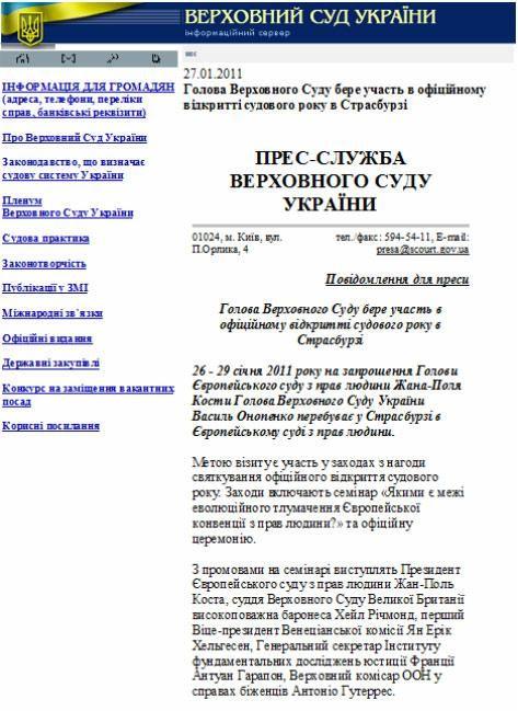 http://img-fotki.yandex.ru/get/4711/130422193.36/0_692db_4f08f18b_orig
