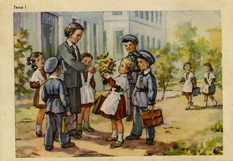 Мишеньке, открытки школьные друзья