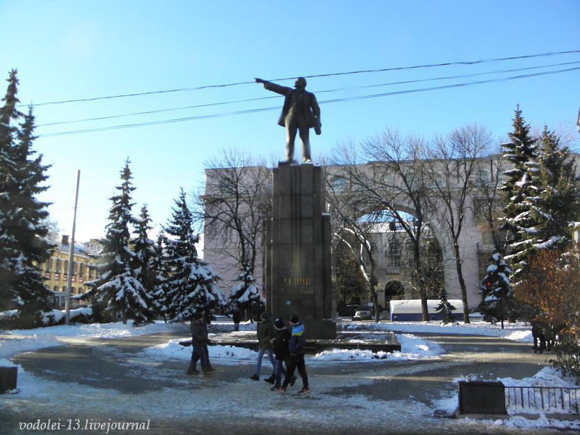 Памятник Ленину в Ярославле.JPG