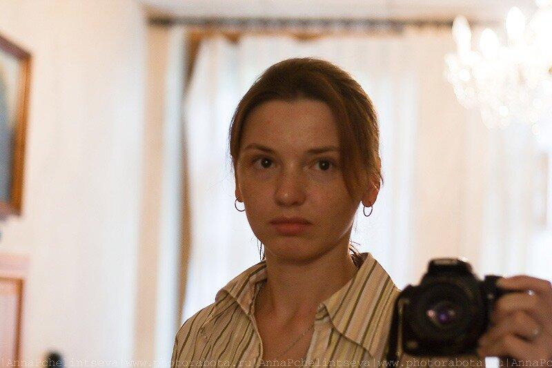 Анна Пчелинцева фотограф