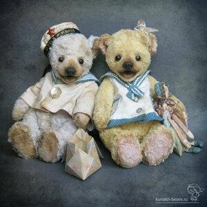 Маринка и Сашка