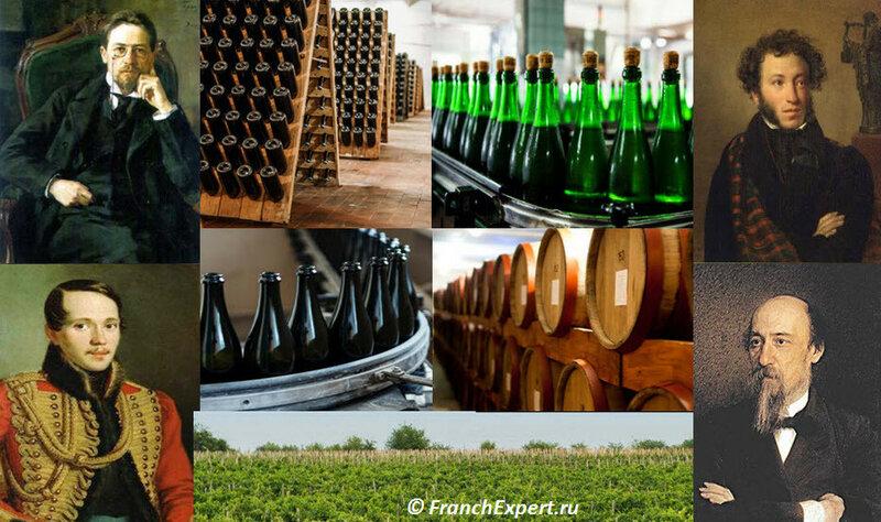 Цимлянские вина