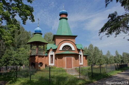 Ликино-Дулёво - Храм Всех Святых