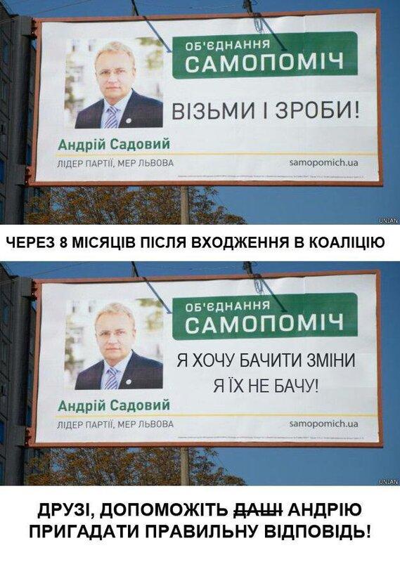 Прокуратура направила в суд 75 обвинительных актов против 87 человек по преступлениям против Евромайдана, - Шокин - Цензор.НЕТ 3143