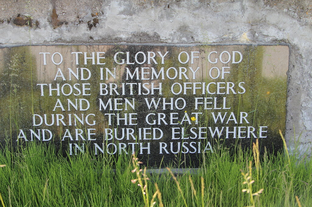 Кладбище интервентов, Мурманск.