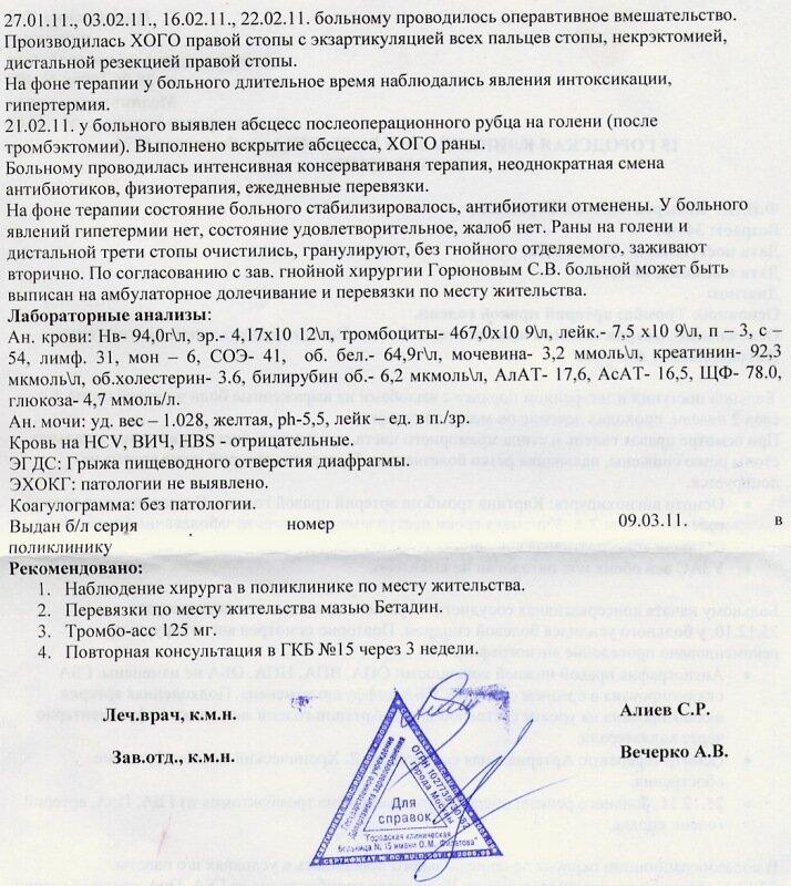 Козырев Михаил Сергеевич