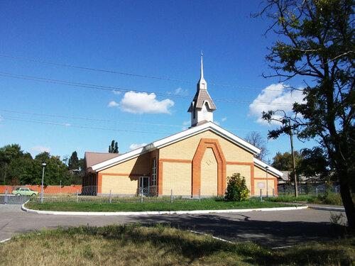 Церковь Иисуса Христа