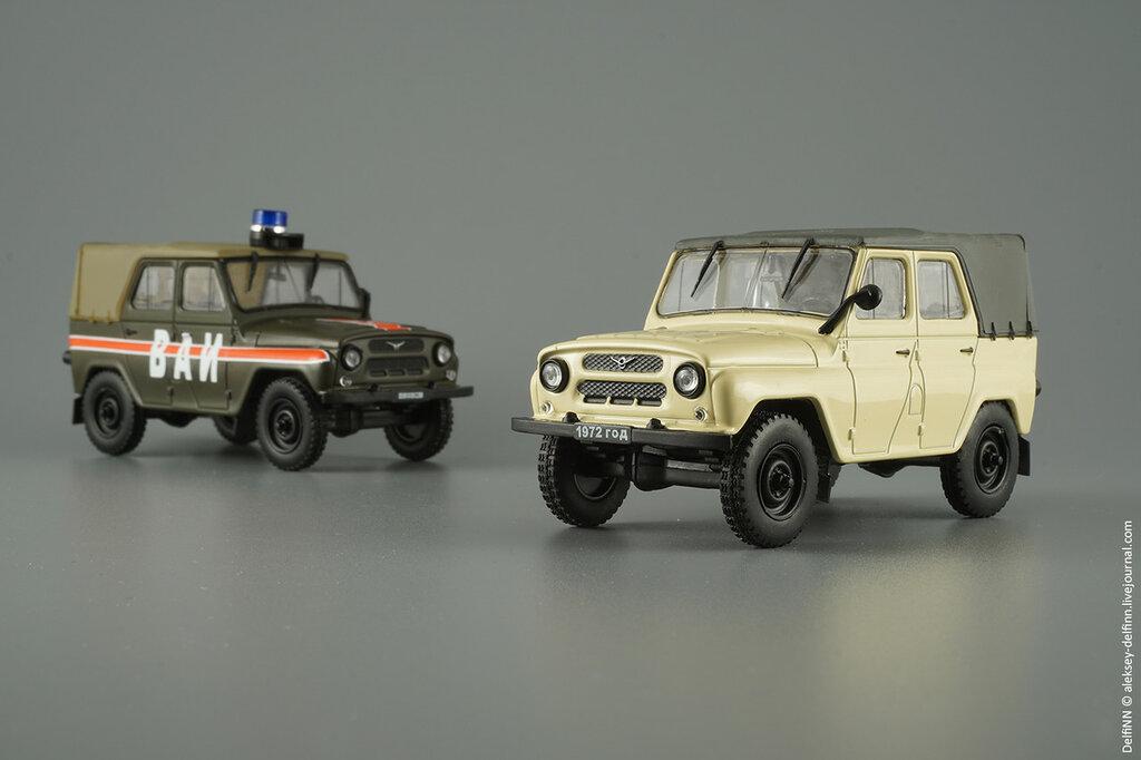 УАЗ-469Б-07.jpg