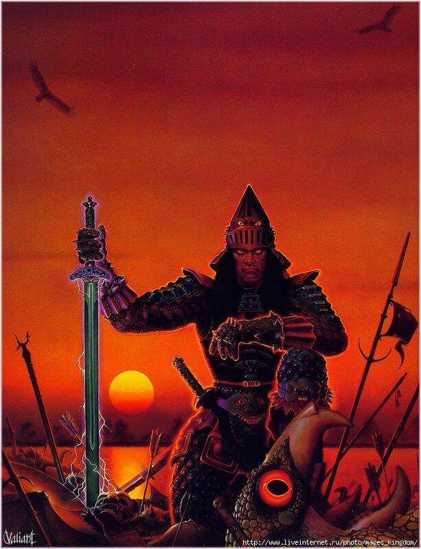 Советник forex warrior скачать