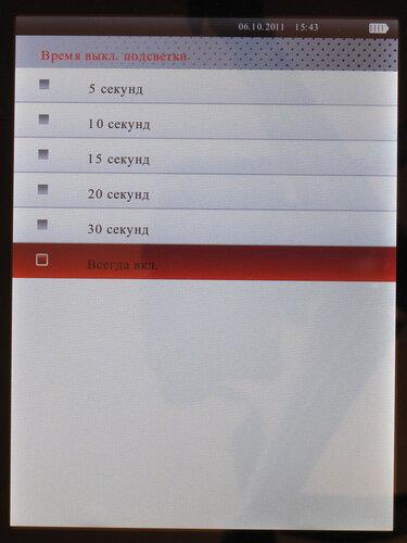 Prestigio PER3072B - скриншот