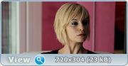 Неудовлетворенное сексуальное напряжение / Tensiоn sexual no resuelta (2010/DVDRip/1400Mb/700Mb)