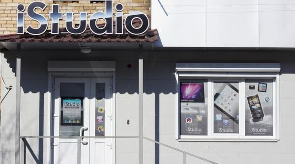 iStudio магазин аксессуаров и техники Apple в города Уссурийске