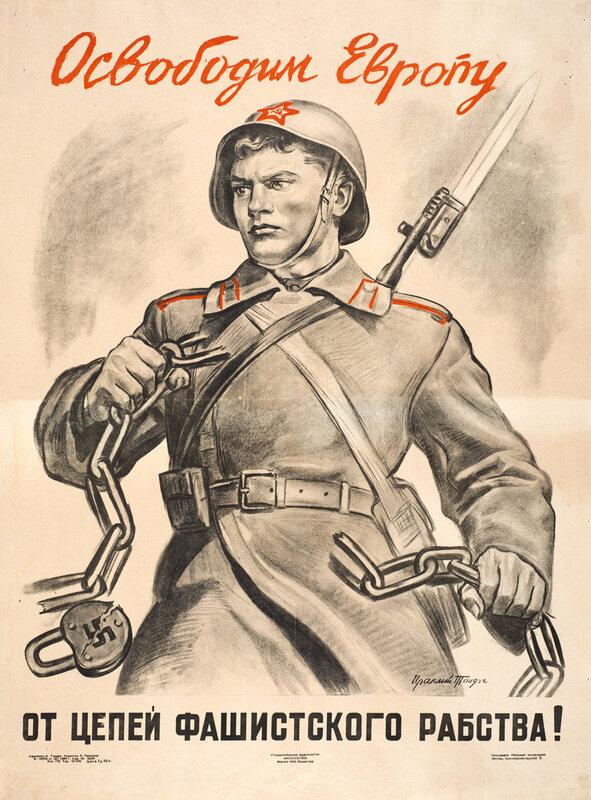 «Правда», 20 ноября 1944 года