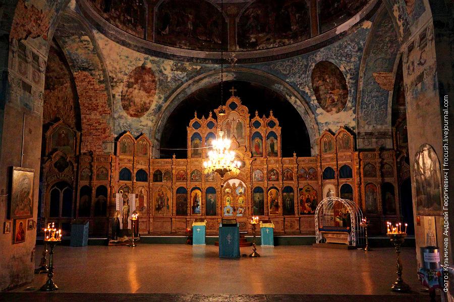 В Успенском соборе города Мышкин