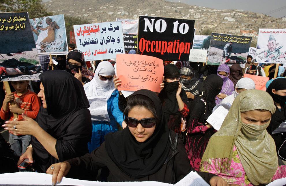 Afghanistan Anti U.S. Rally