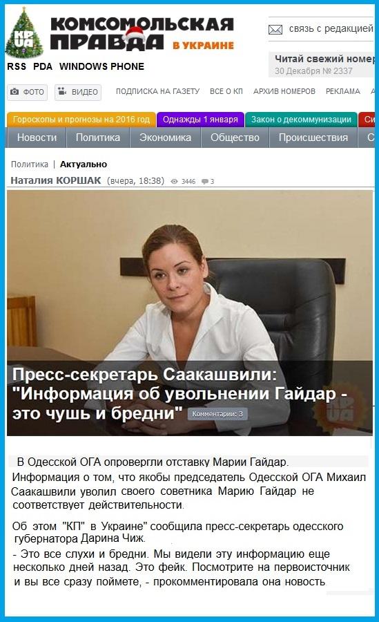 Одесский Миша горячо полюбляет одесскую Машу.  Так держать товарищи одесситы!