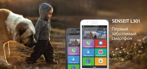 Senseit L301 (смартфон-дедушкофон)