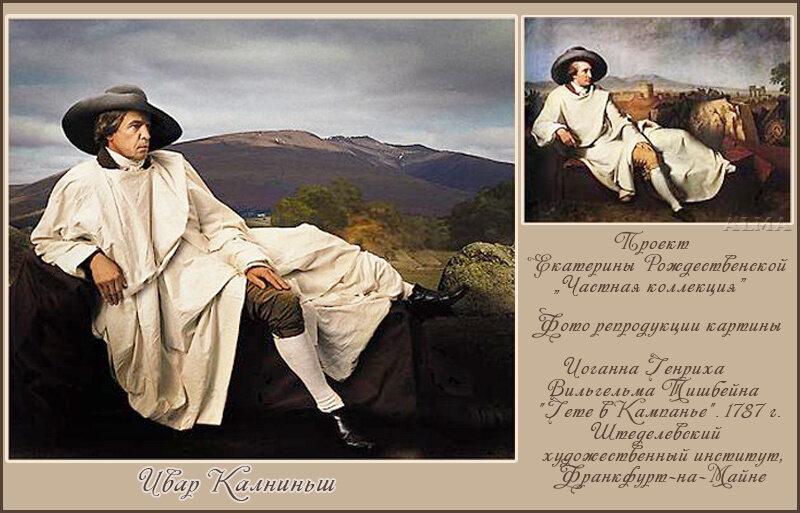 http://img-fotki.yandex.ru/get/4712/121447594.1b/0_6f843_e31d5a40_XL.jpg